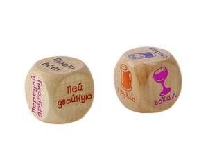 Kубики гадальные (алкогольные) в мешочке светлые(набор 2 шт.)3*3см арт.443970