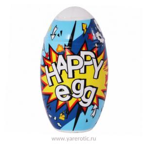 "Мастурбатор ""Happy eggs"" , Артикул: HE-0010"