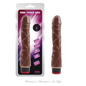 """Вибратор реалистичный 9""""Vibe Cock-Brown , коричневый ,L 22 см.¢3,7 см , арт.:CN-101800594"""