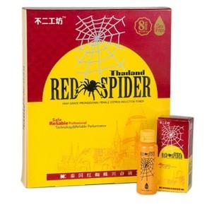 Red Spider возбуждющие капли для женщин 8 мл