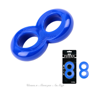 Синие эрекционное кольцо-восьмерка Duo Cock 8 Ball Ring - Blue , арт.: CN-100338185