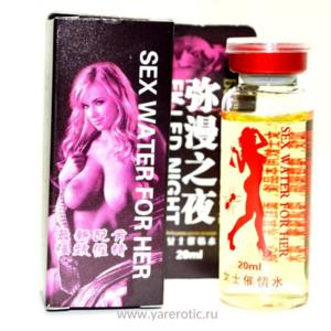 Безграничная ночь (SEX WATER FOR HER) капли для женщин 20мл 1 шт