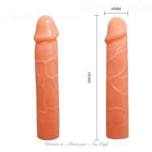 Фаллоимитатор с хребтом телесный , арт.: BW-007019G