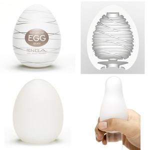 LT-022 Мастурбатор-яйцо EGG SILKI TENGA одноразовое