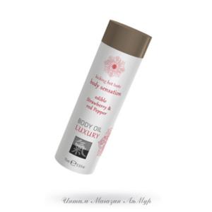 Съедобное масло для тела Клубника и Красный перец, 75мл , арт.67026